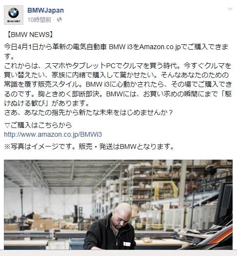 BMW_ganbate-ferrari